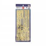 1:350 IJN Aircraft Carrier Junyo - Detail Up Etching Parts Basic B