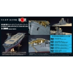 1:350 IJN Aircraft Carrier Junyo - Detail Up Etching Parts Super