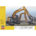 1:35 Hitachi Double Arm Working Machine