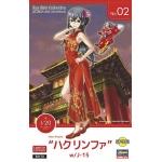 Egg Girls Collection No.02 'Haku Rinpha' With J-15