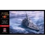 1:450 JMSDF DDG Atago 'Super Detail'