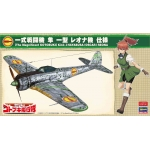 1:48 Ki43-I Hayabusa Reona - The Magnificent Kotobuki