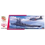 1:72 Type 52 Hei and 1:450 Battleship Yamato Set