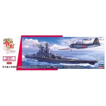1:72 Type 52 Hei and 1:450 Battleship Yamato Set