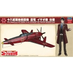 1:48 Interceptor Fighter Shinden ISAO - The Magnificent Kotobukiu