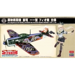 1:48 Interceptor Fighter Shinden 'FIO' The Magnificent Kotobukiu