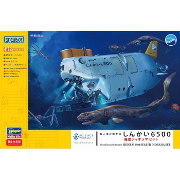 1:72 Submersible SHINKAI 6500  and Seabed Diorama Set