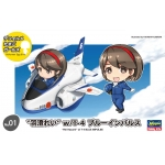 Deformer Egg Girls No.1 'Rei Hazumi' with T-4 Blue Impulse