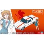 1:24 Evangelion Nerv With Shikinami Asuka Langley