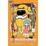 1:20 MechatroWeGo EVA collab series #1 Zerogouki + Rei Ayanami