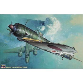 1:32 Nakajima Ki-43 Hayabusa 'OSCAR'