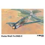 1:32 Fockewulf Fw190D-9