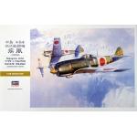 1:32 Nakajima Ki84 Type 4 Fighter Hayate (Frank)