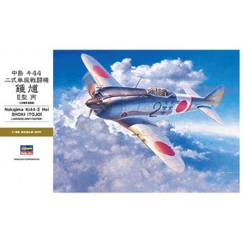 1:32 Nakajima KI44-II HEI Shoki 'TOJO'