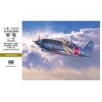 1:32 Mitsubishi J2M3 Raiden Type 21 'JACK'