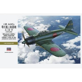 1:32 Mitsubishi A6M5c Zero Fighter (Zeke) Type 52
