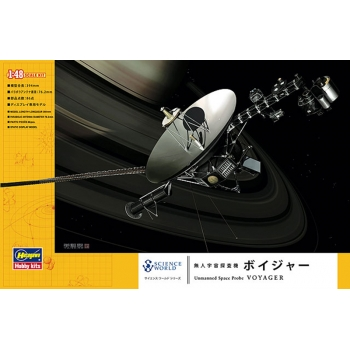 1:48 Voyager - Unmanned NASA Space Probe