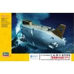 1:72 Reasearch Submersible Shinkai 6500