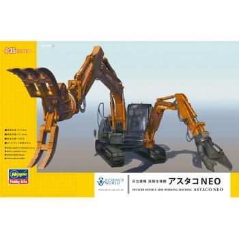 1:35 Hitachi Double Arm Construction Machine