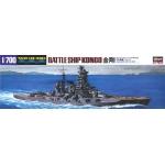 1:700 IJN Battleship Kongo