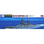1:700 IJN Battleship Hiei