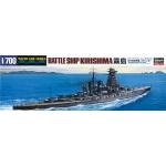 1:700 IJN Battleship Kirishima