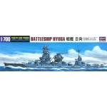 1:700 IJN Battleship Hyuga