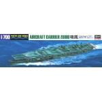 1:700 IJN Aircraft Carrier Zuiho