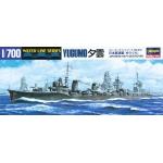 1:700 IJN Destroyer Yugumo