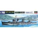1:700 IJN Destroyer Asashio