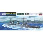 1:700 IJN Destroyer Minegumo