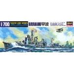 1:700 IJN Destroyer Hayanami
