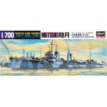 1:700 IJN Destroyer Mutsuki