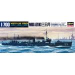 1:700 IJN Destroyer Mikazuki