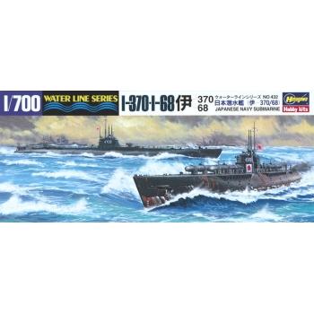 1:700 IJN Submarine I-370 and I-68