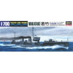1:700 IJN Destroyer Wakatake