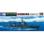 1:700 IJN Destroyer Asashimo