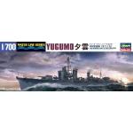 1:700 Japanese Navy Destroyer Yugumo Waterline Kit