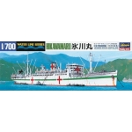 1:700 IJN Hikawa Maru Hospital Ship