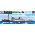 1:700 Hikawa Maru Ocean Liner