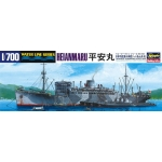 1:700 Submarine Depot Ship Heianmaru