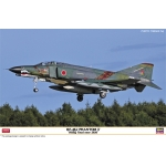 1:48 RF-4EJ Phantom II - 501Sq Final Year 2020