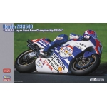 1:12 Honda NSR500 - 1989 All Japan Road Race Championship GP500