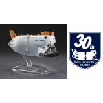 1:72 Submersible Shinkai 6500 W/ Completion 30th Anniversary Wappen