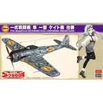1:48 Ki43-I Hayabusa Kate - The Magnificent Kotobuki