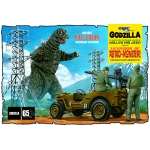 1:25 Godzilla Army Jeep from Invasion of the Astro Monster