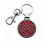 Shang-Chi Red Icon Keychain