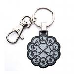 Shang-Chi Ten Rings Keychain