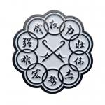Shang-Chi Ten Rings Pin Badge